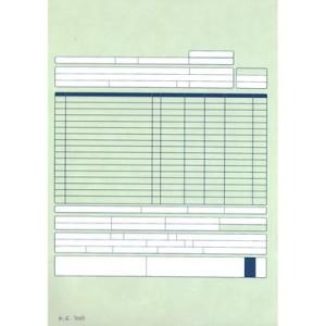 Bureaucratic Abstractions (2004)